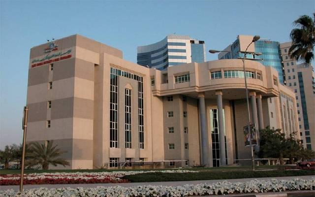 """المؤسسة العامة القطرية للكهرباء والماء """"كهرماء"""""""