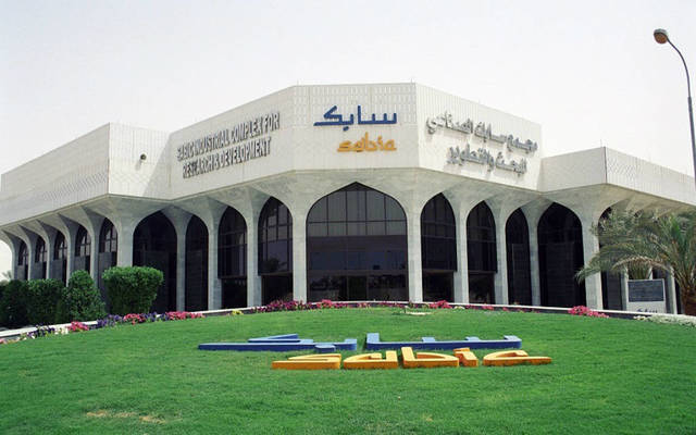 Private deal on SABIC's stock totals SAR 4m