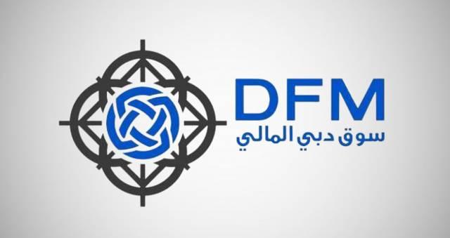 شعار سوق دبي المالي