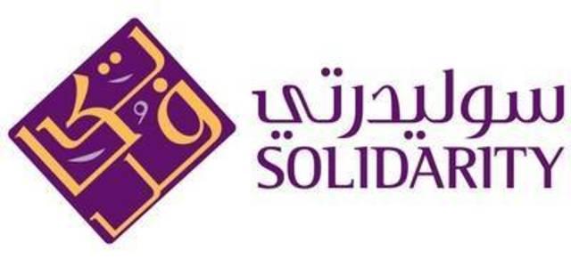 سوليدرتي تكافل تحصل على جائزة الإتحاد العالمي للشركات 2014