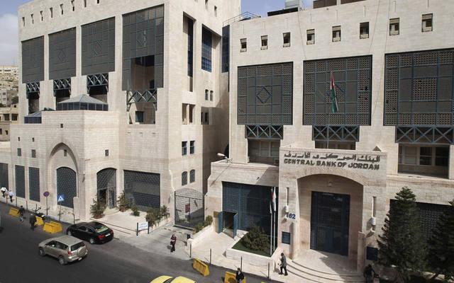 المركزي الأردني: السيولة الفائضة ترتفع 15 مليون دينار