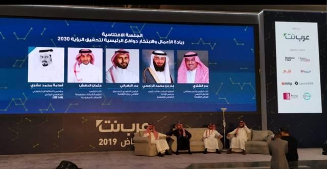 """بالصور.. انطلاق فعاليات ملتقى """"عرب نت- الرياض"""""""