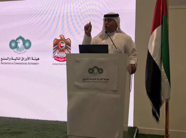 عبيد الزعابي الرئيس التنفيذي لهيئة الأوراق المالية والسلع الإماراتية