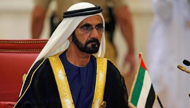 الحكومة الإماراتية الجديدة