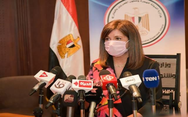 وزيرة الدولة للهجرة خلال مؤتمر صحفي لمتابعة تصويت المصريين بالخارج