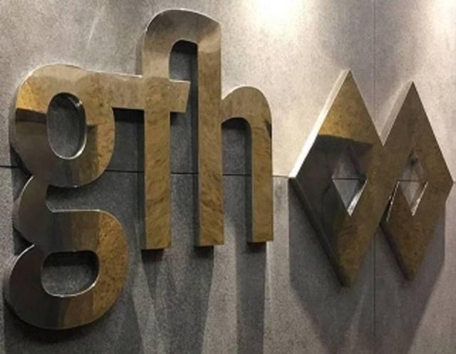 """جي أف أتش قامت بالتوقيع لشراء حصة مجموعة """"أبراج"""" في شركة """"ذي أنترتينر"""""""