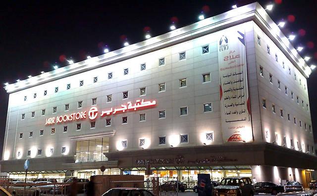 Jarir's net income growth reasonable, yet 5.1% below Al Rajhi Capital's forecasts