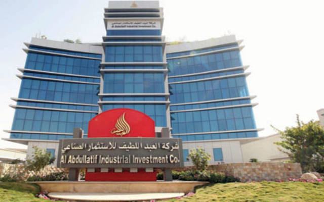 Al abdul latif industrial investment company riyadh saudi community investment fund wigan today