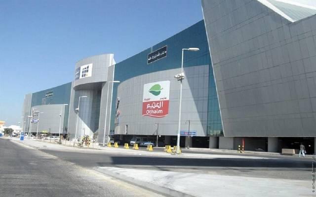 مقر تابع لشركة أسواق عبد الله العثيم