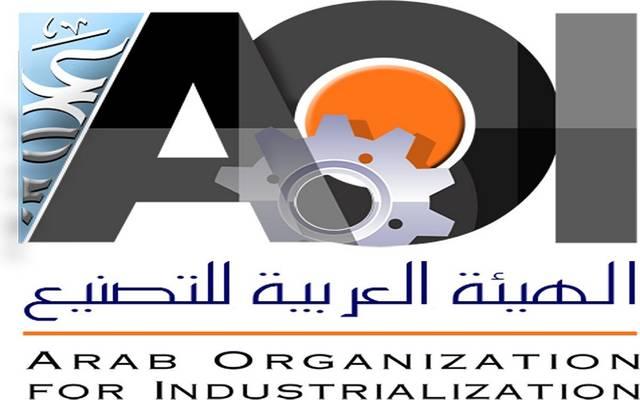 """""""العربية للتصنيع"""" تبحث مع شركة ألمانية تصنيع الألواح الخشبية بمصر"""