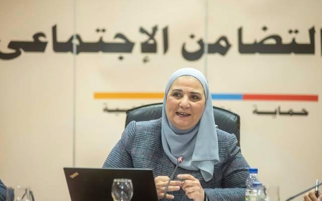 وزيرة التضامن الاجتماعي المصرية - أرشيفية