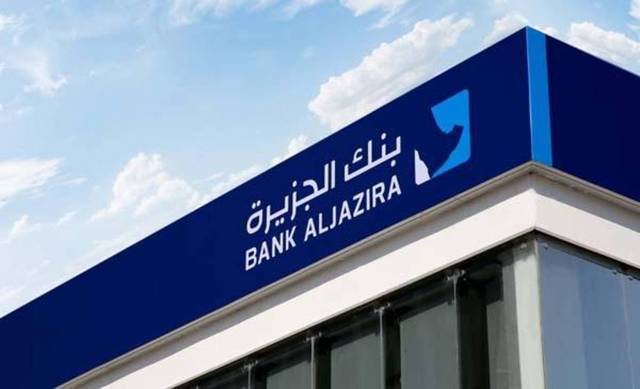 The Saudi lender's net profits totalled SAR 263.3 million in Q1-19