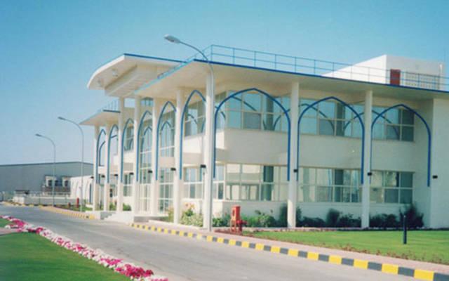 مقر الشركة الوطنية للصناعات الدوائية