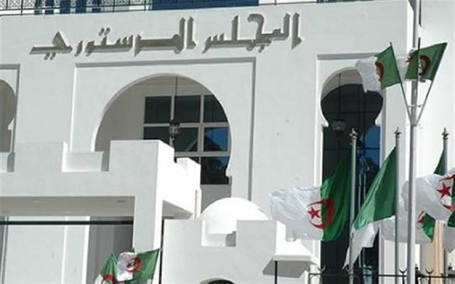المجلس الدستوري يرفض طعون 9 مرشحين لرئاسة الجزائر
