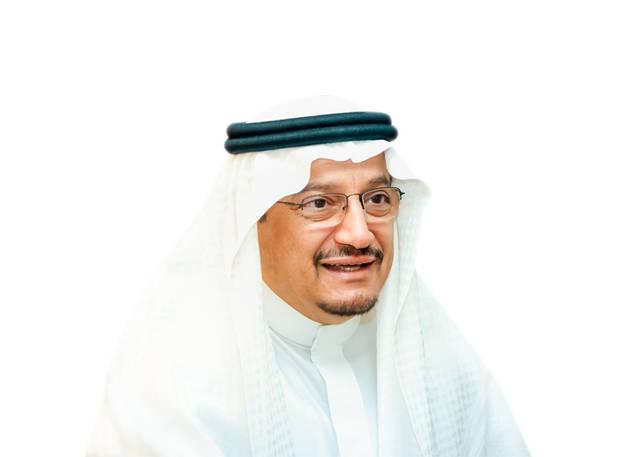 السعودية تقرر استمرار التعليم عن بُعد حتى نهاية العام الدراسي الحالي