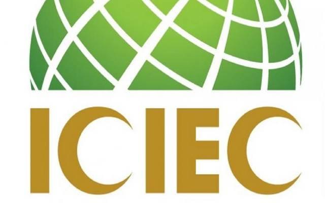 المؤسسة الإسلامية لتأمين الاستثمار وائتمان الصادرات ICIEC