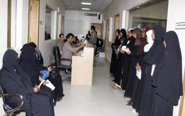 السعودية: 10 فوائد لإلزام شركات الاستقدام بالتأمين على عقود العمالة المنزلية