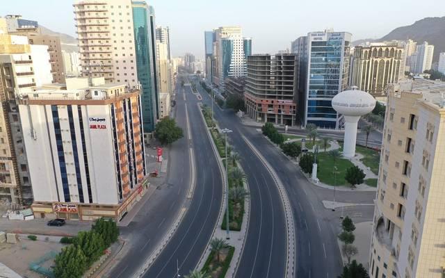 هيئة عقارات الدولة بالسعودية تصدر قواعد طلبات النظر في تملك العقار