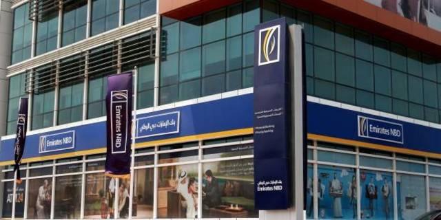 Emirates NBD KSA provides a variety of services