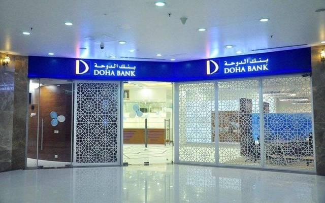 أحد فروع بنك الدوحة في قطر