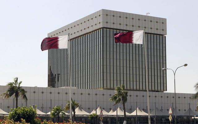 The QCB's bond issues jumped 61% to QAR 18.47 billion in 2017