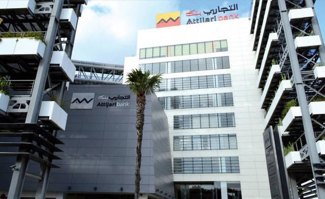 مقر التجاري بنك تونس