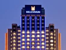 Makkah Construction ends agreement with Millennium and Copthorne