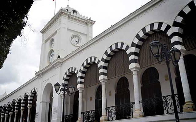 مقر وزارة المالية التونسية