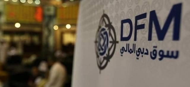 Image result for سوق دبي المالي
