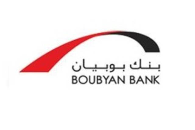 The Kuwaiti lender will also distribute 5% bonus shares or 5-for-100 shares