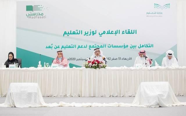 """السعودية ترفع جاهزية التعليم عن بُعد.. وتتيح 16 خدمة عبر تطبيق """"مدرستي"""""""