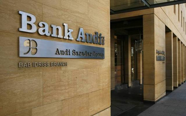 Bank Audi considers sale of Egypt's unit