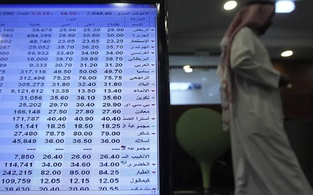 هبوط جماعي للقطاعات يعود بمؤشر السوق السعودي للتراجع