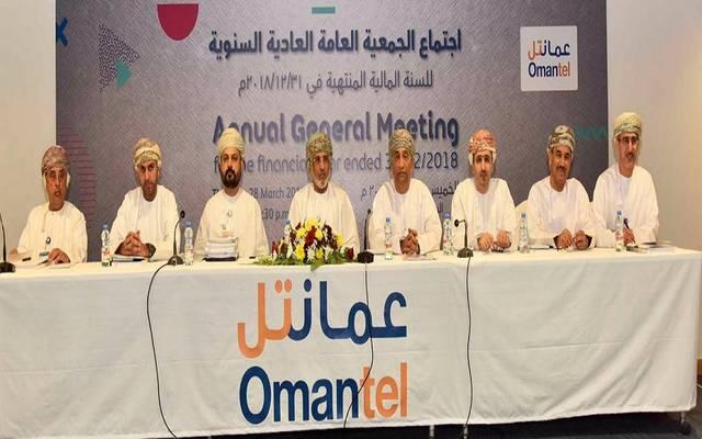 Omantel has recorded revenues of OMR 2.186 billion in 2018