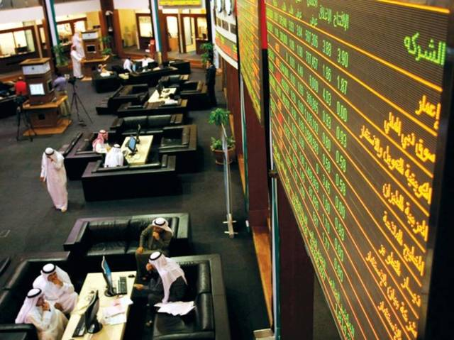 UAE bourses likely to fall amid drop in turnover– Analysts