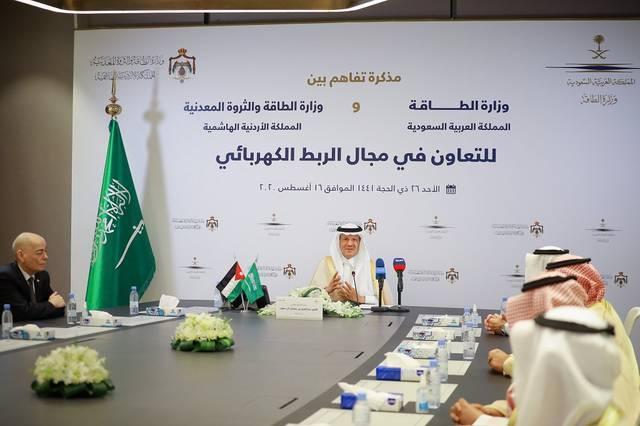 السعودية والأردن توقعان مذكرة تفاهم للربط الكهربائي