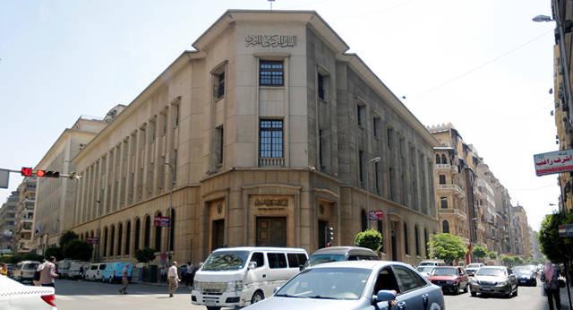 Egypt issues EGP 3.5bn T-bonds Monday