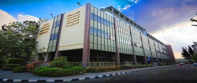 EIPICO headquarters