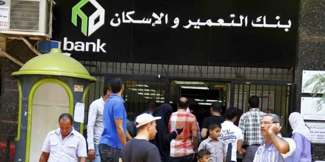 The bank logged EGP 1.96 billion in profits last year