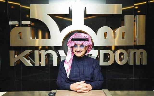 كانت الشركة قد اقتربت من الحصول على قرض من أحد الممولين تقارب قيمته 5 مليارات ريال
