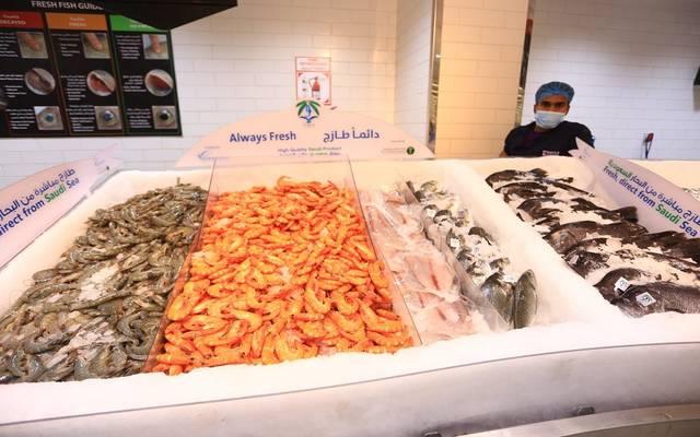 محلات بيع أسماك بالسعودية
