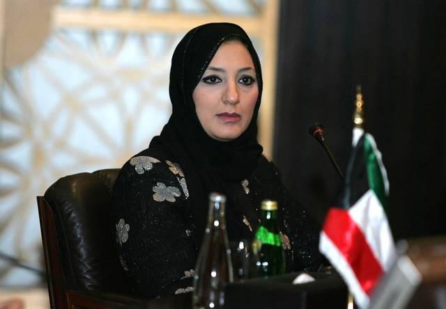 Amani Bouresli, former Kuwaiti Minister of Commerce and Industry