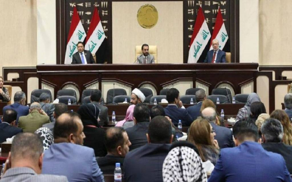 The Iraqi parliament proposes solutions to corruption files ... and clarifies the condition for activating economic reform 1024