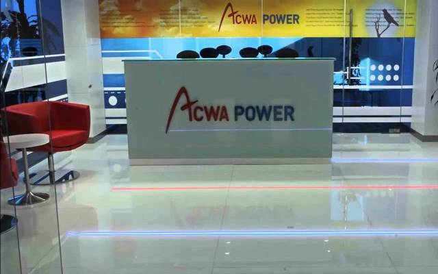 ACWA Power is developing electricity and water projects