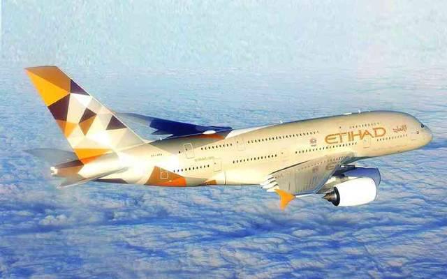 طائرة تابعة لشركة الاتحاد للطيران