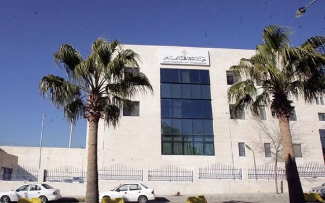 هيئة النزاهة ومكافحة الفساد بالأردن