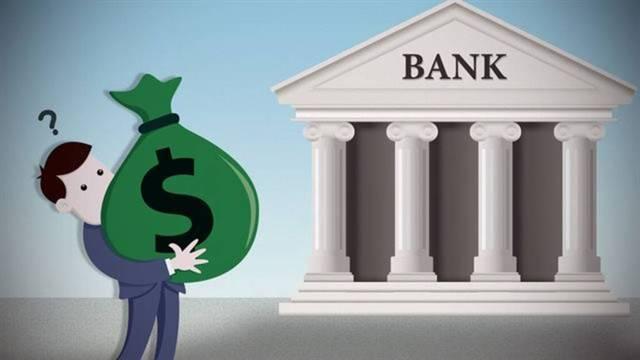 صورة تعبيرية عن أداء البنوك في مصر