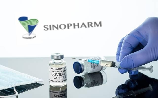 لقاح سينوفارم قد سبق استخدامه في المرحلة الثالثة للتجارب السريرية الرائدة للقاح كوفيد-19 غير النشط