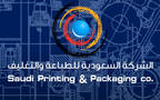 Al Madina Printing and Publishing has been awarded three contracts