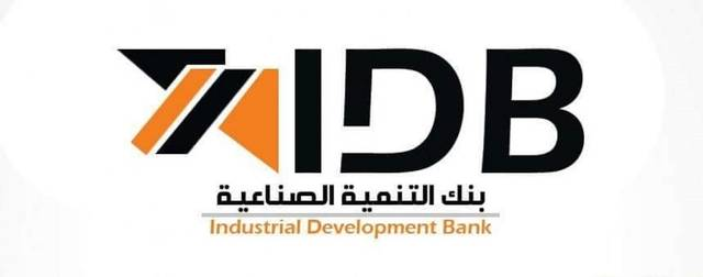 Each factory will be financed by EGP 3-4 million
